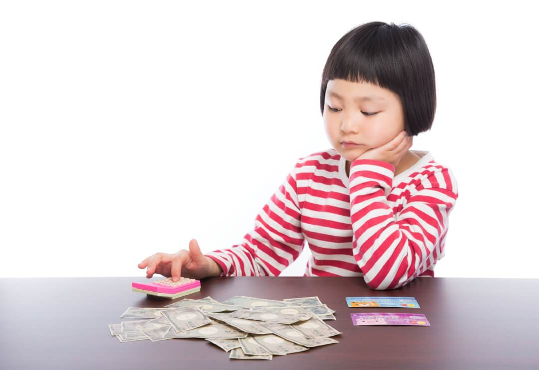 損得勘定は素敵な未来の鍵かもしれない。